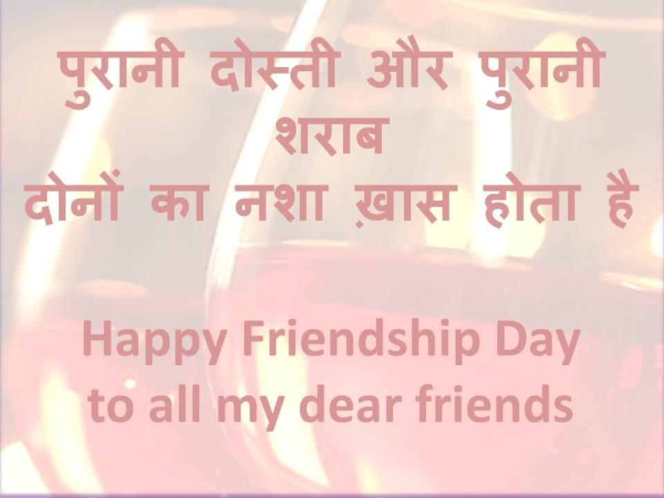 friendship dialogues bollywood hindi