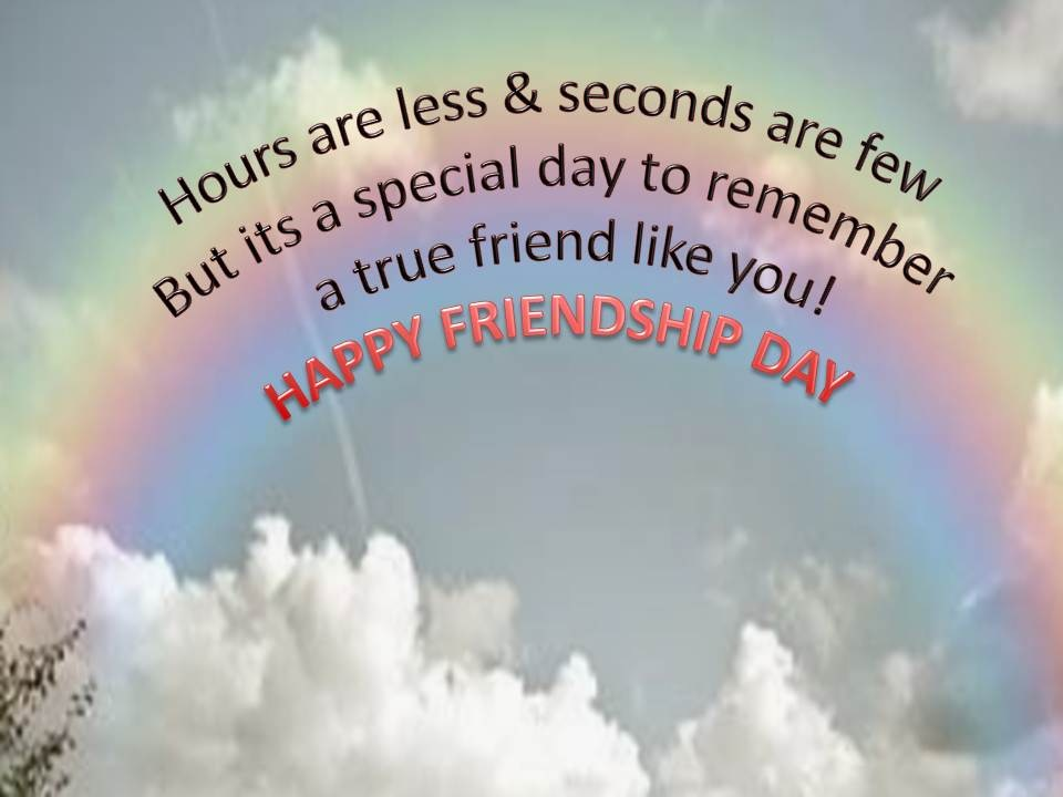 happy friendship day sms for best friends