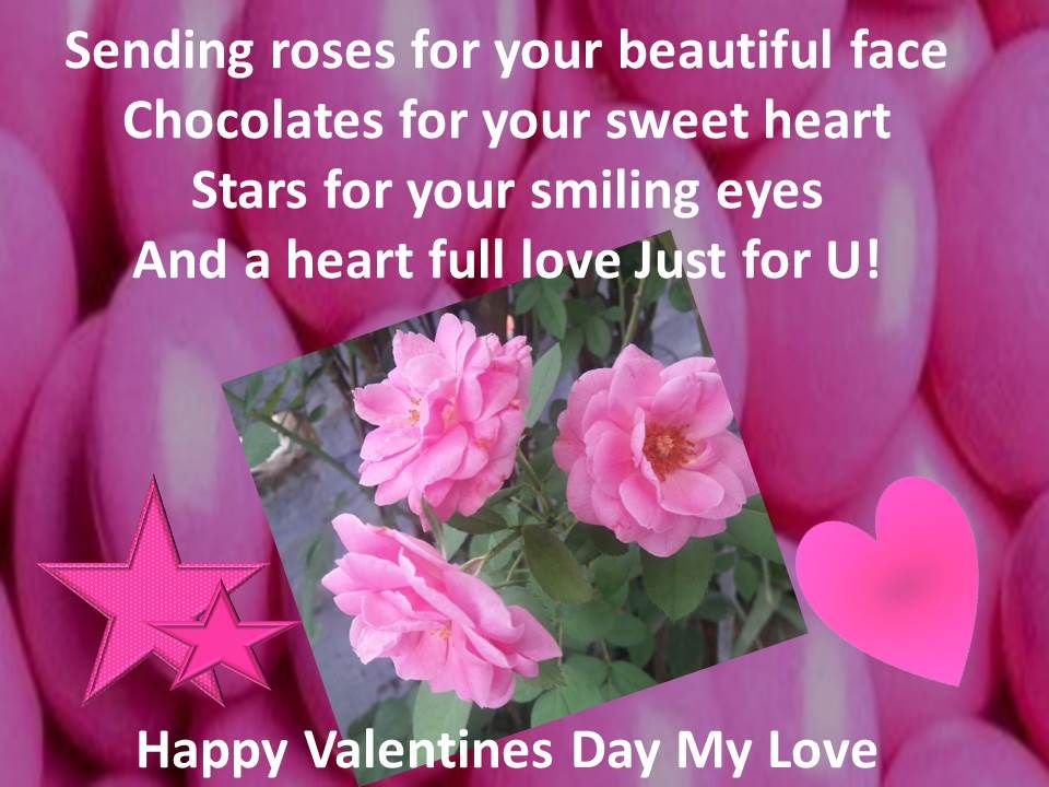 happy valentine wishes for lovers